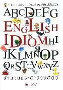 ENGLISH IDIOM สำนวนประสาสวนสัตว์