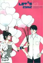 LET'S Comic 23