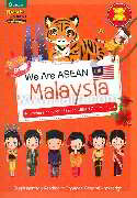 We are ASEAN : Malaysia (Eng)