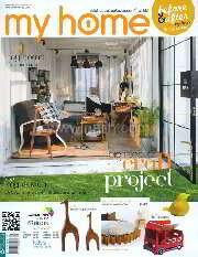 MY HOME ฉ.33 (ก.พ.56)