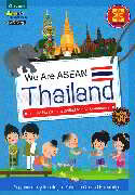 We are ASEAN : Thailand (Eng)