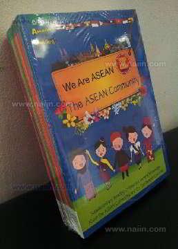 ชุด We are ASEAN (Eng)