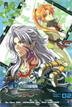 Knight of Darkness ปีศาจอัศวิน Special Vol.02