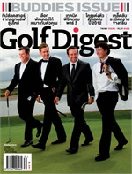 Golf Digest - ฉ. มกราคม 2556