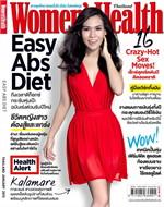 Women's Health - ฉ. มกราคม 2556