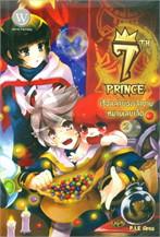 7TH Prince เรื่องเล่าของเจ้าชายหมายเลขเจ็ด 2
