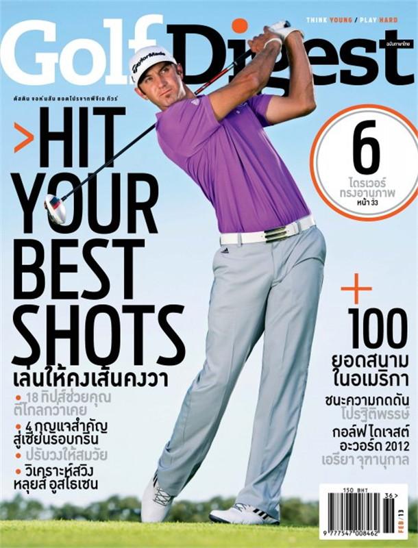Golf Digest - ฉ. กุมภาพันธ์ 2556