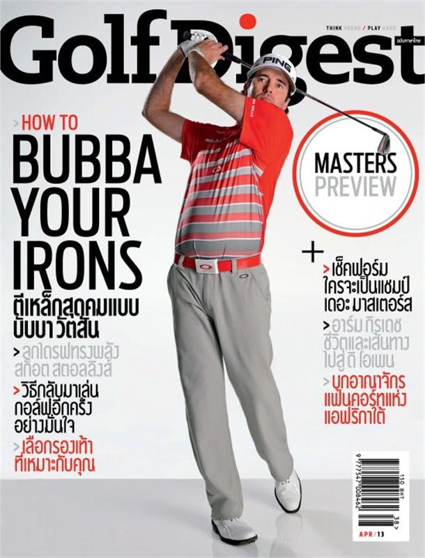 Golf Digest - ฉ. เมษายน 2556