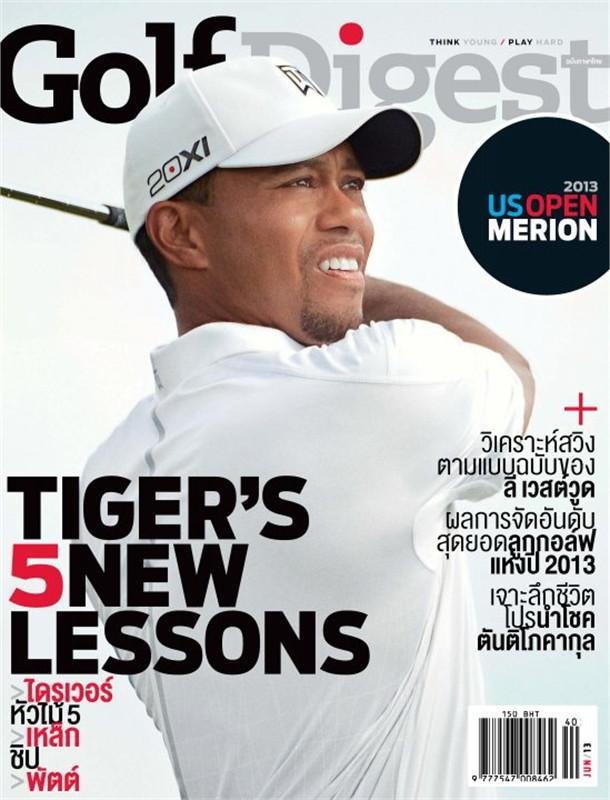 Golf Digest - ฉ. มิถุนายน 2556