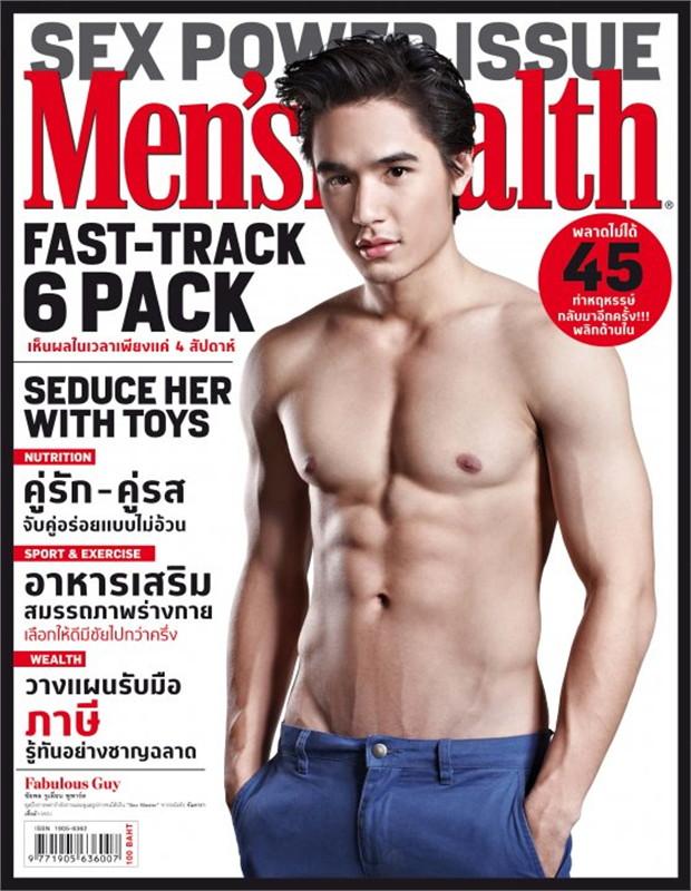 Men's Health - ฉ. กุมภาพันธ์ 2556