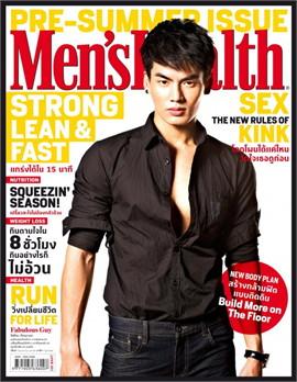 Men's Health - ฉ. มีนาคม 2556
