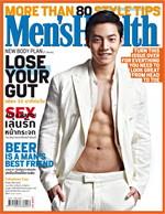Men's Health - ฉ. เมษายน 2556