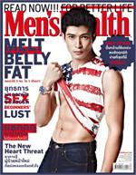 Men's Health - ฉ. พฤษภาคม 2556