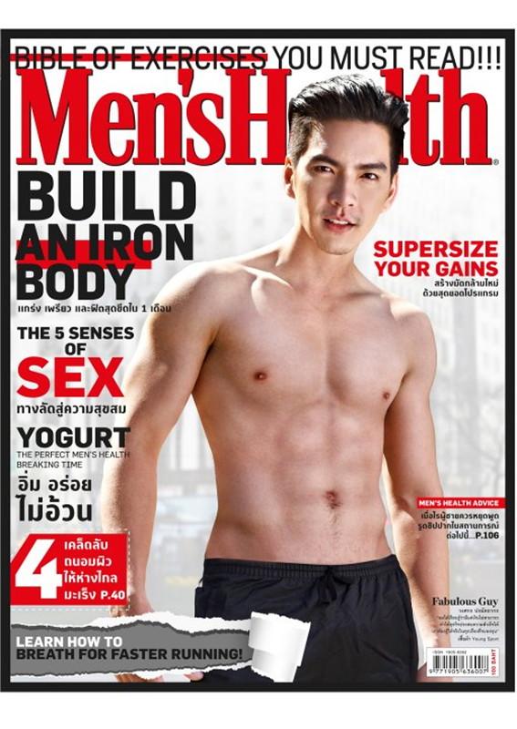 Men's Health - ฉ. มิถุนายน 2556