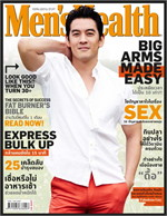 Men's Health - ฉ. สิงหาคม 2556