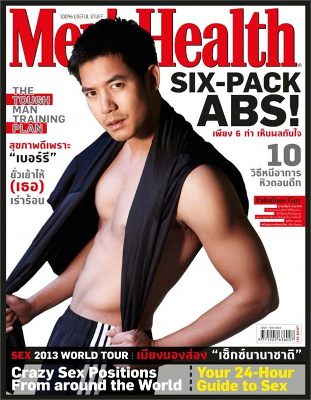 Men's Health - ฉ. กันยายน 2556