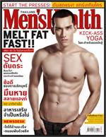 Men's Health - ฉ. ธันวาคม 2556