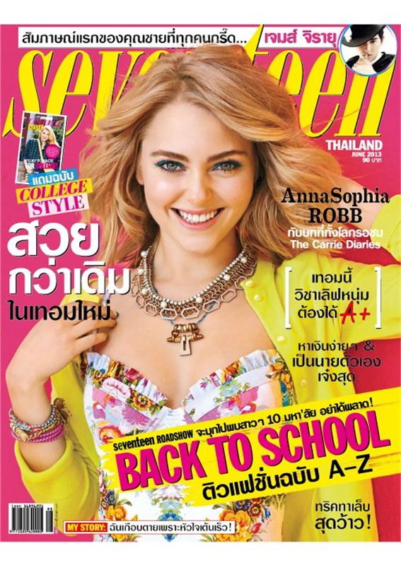 seventeen - ฉ. มิถุนายน 2556