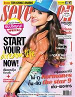 seventeen - ฉ. สิงหาคม 2556