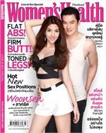Women's Health - ฉ. กุมภาพันธ์ 2556