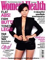 Women's Health - ฉ. พฤษภาคม 2556