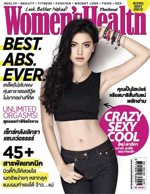 Women's Health - ฉ. กรกฏาคม 2556