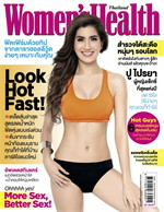 Women's Health - ฉ. กันยายน 2556