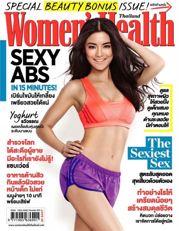 Women's Health - ฉ. พฤศจิกายน 2556