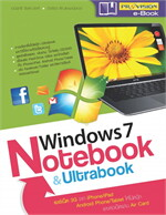 Windows 7 Notebook&Ultrabook