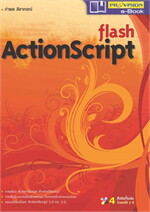 Flash Action Script