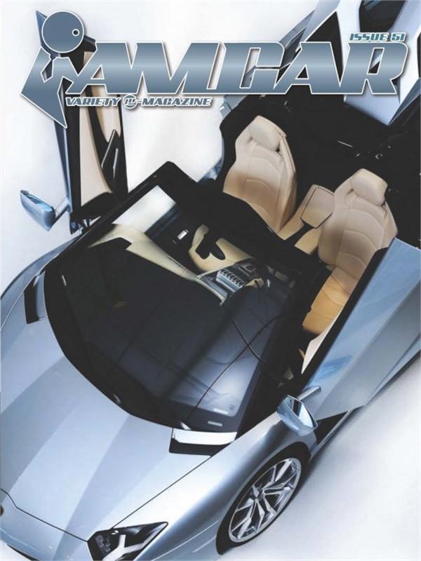 iAMCAR VARIETY E-MAGAZINE ISSUE51(ฟรี)
