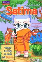 Satima : The Genius Novice Monk (Eng)