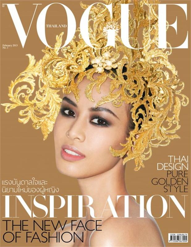VOGUE THAILAND FEBRUARY 2013