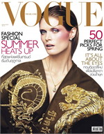 VOGUE THAILAND MARCH 2013