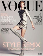 VOGUE THAILAND MAY 2013