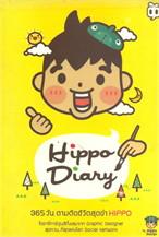 Hippo Diary