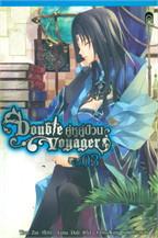 Double Voyager คู่หูคู่ป่วน Vol.03