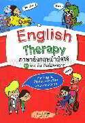 English Therapy ภาษาอังกฤษบำบัดได้ ชุดล้วง ลับ ศัพท์ประหลาด