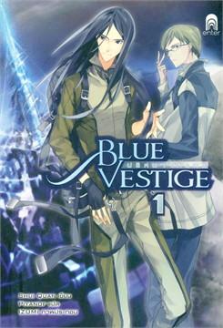 Blue Vestige ปริศนาจักรกล Vol.01