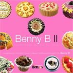 Benny B II Homemade Bakery for you