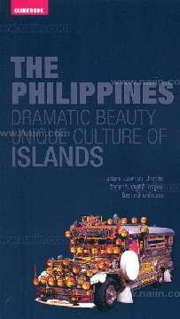 The Philippines คู่มือนักเดินทางฟิลิปปินส์