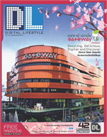 Digital Lifestyle042 (ฟรี)