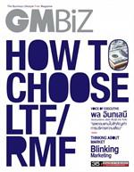 GMBiz035 (ฟรี)