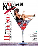 Womanplus magazine089(ฟรี)