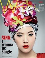 Womanplus magazine092(ฟรี)