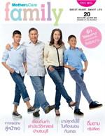 Family020 (ฟรี)