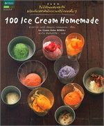 100 Ice Cream Homemade
