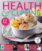 HEALTH & CUISINE ฉ.147 (เม.ย.56)