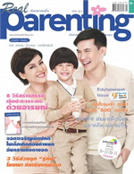REAL PARENTING ฉ.98 (เม.ย.56)