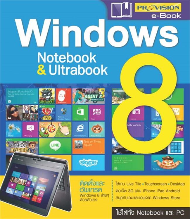 Window 8 Notebook&Ultrabook